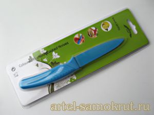 "Нож Nonstick Coated Knife-4""utility-blue  лезвие101мм"